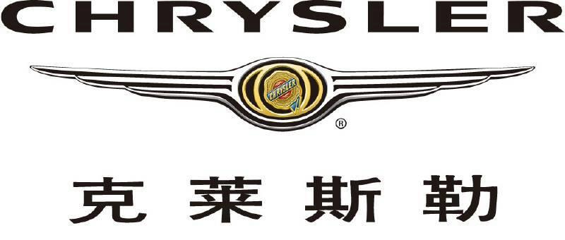 克莱斯勒高清车标,克莱斯勒汽车高清图标,克莱斯勒车标,克莱斯勒汽车标志