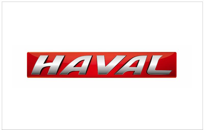 哈佛高清车标,哈佛汽车高清图标,哈佛汽车车标,哈佛汽车标志高清车标
