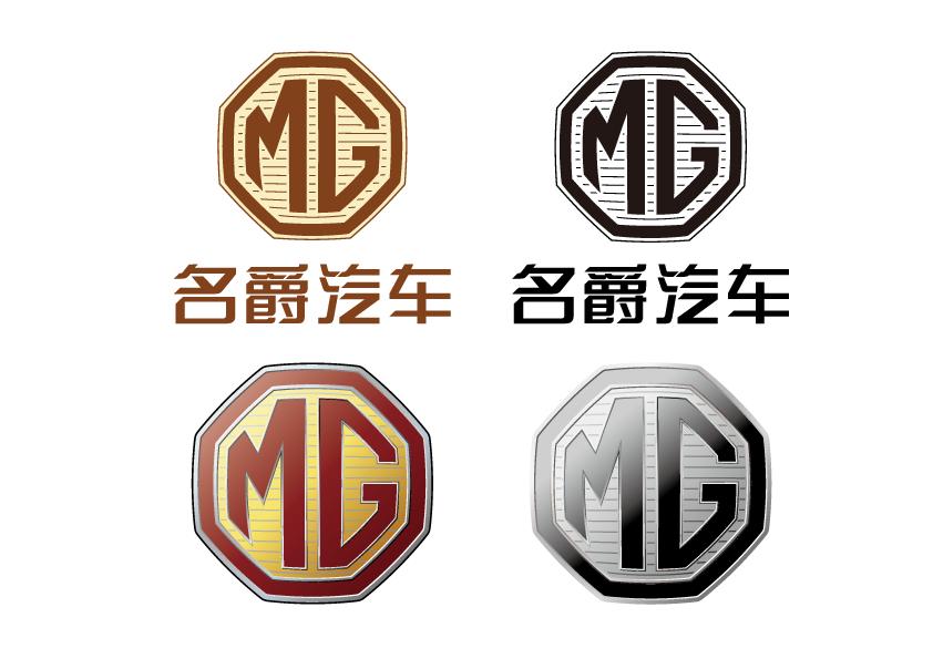 MG高清车标,MG汽车高清图标,MG汽车车标,MG汽车标志高清车标