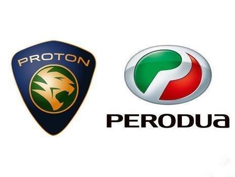 Perodua高清车标,Perodua汽车高清图标,Perodua汽车车标,Perodua汽车标志高清车标