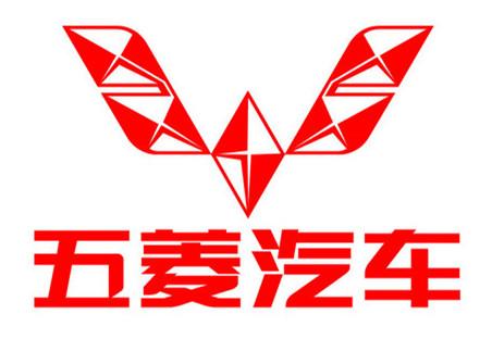 五菱高清车标,五菱汽车高清图标,五菱汽车车标,五菱汽车标志